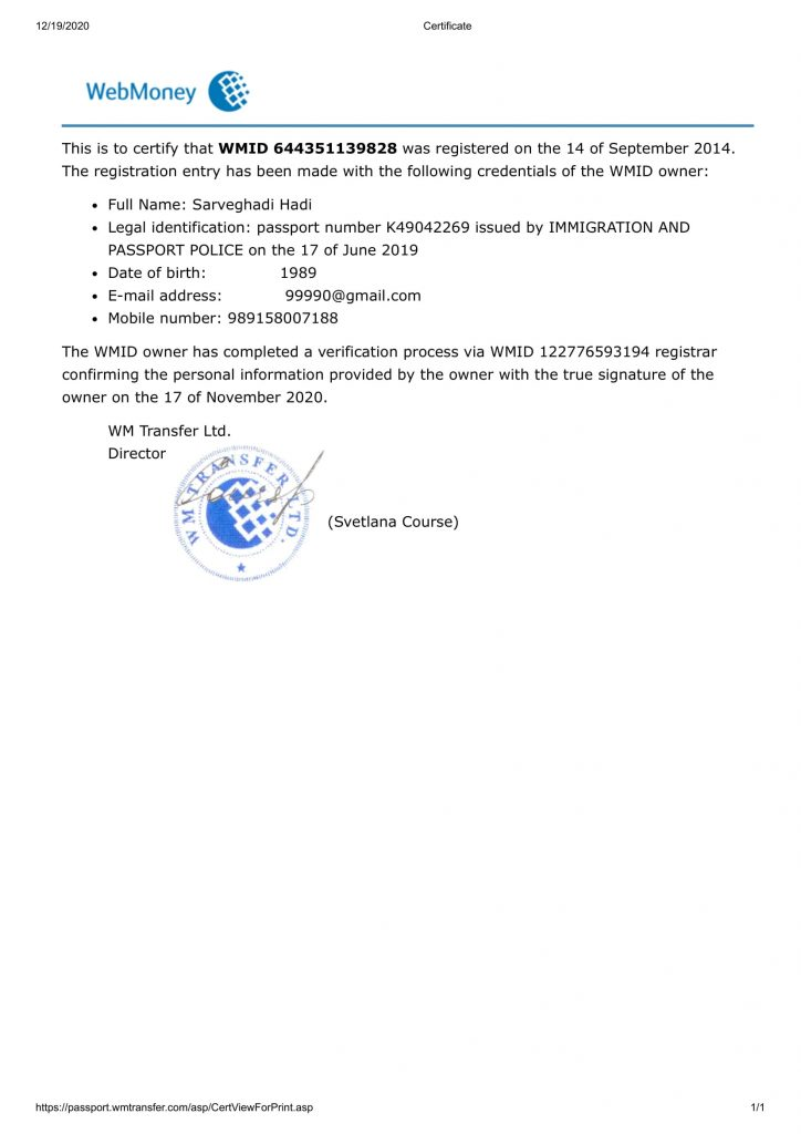 This image has an empty alt attribute; its file name is Certificate-webmoney-1-724x1024.jpg